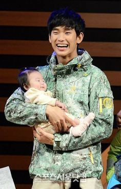 Kim Soo Hyun - Cute!