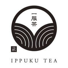 Branding Logo Design, Brand Identity Design, Design Packaging, Corporate Branding, Japan Logo, Graphic Design Posters, Graphic Design Typography, Japanese Branding, Sushi Logo