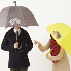 Le parapluie avec visière