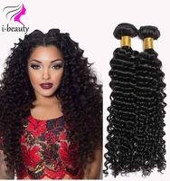 Deep Curly Hair Malaysian Virgin Hair 7A Unprocessed Curly Weave Human Hair Bundles Malaysian Deep Curly Hair Extenstion