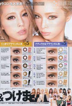 双子のギャル界: Want that Onee gyaru look? Beauty Make Up, Hair Beauty, Gyaru Makeup, Gyaru Fashion, Circle Lenses, Thing 1, Japanese Street Fashion, Beauty Hacks, Beauty Tips