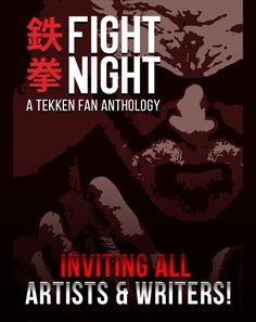 """fight-night-anthology: """" GOOD MORNING!  """"To add more fuel to the Tekken 7 hype train, we're happy to announce """"Fight Night"""", an unofficial Tekken Fan Anthology! This will be a fan-run project; a full colour art book will be produced and available for..."""