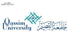 وظائف جامعة القصيم 1437 للسعوديين