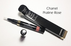 The Beauty Look Book: Sale List