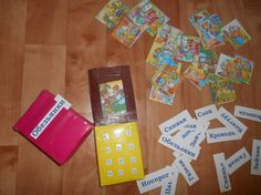 Телефон. К.И. Чуковского | Club.Umnitsa.ru