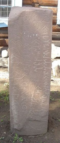 Kyzyi orkhon inscription in old Turkish alphabet.