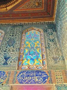 Islamic Patterns as Wall Art at Topkapi Palace (Topkapı Sarayı in Istanbul , Turkey) residence of the Ottoman Sultans for approximately 400 years (1465-1856) of their 624-year reign. Photo by @ 6DT on Instagram.