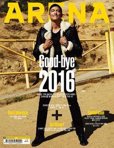 ARENA HOMME+ Plus Korea Magazine December 2016 Daniel Henney Cover Criminal Mind