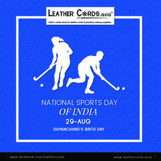 #NationalSportsDay is a tribute to the hockey hero Dhyan Chand.