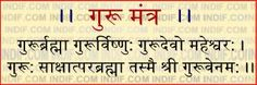 Guru is verily representative of Brahma, Vishnu and Shiva. He creates, sustains knowledge and destroys the weeds of ignorance. I salute such a Guru. Sanskrit Quotes, Sanskrit Mantra, Vedic Mantras, Hindu Mantras, Yoga Asanas Names, Shri Ram Wallpaper, All Mantra, Sanskrit Language, My Children Quotes