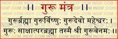 II  Guru Mantra II  II गुरू मंत्र II