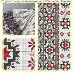 Traditional women's shirt from Vinnitsa (p. Mini Cross Stitch, Cross Stitch Borders, Cross Stitching, Cross Stitch Patterns, Folk Embroidery, Embroidery Stitches, Embroidery Patterns, Knitting Designs, Knitting Patterns
