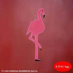 73-1639 ΛΑΜΠΑΔΑ ΦΛΑΜΙΝΓΚΟ 26x7cm 6,75 €-Ευρω Decals, Symbols, Letters, Home Decor, Art, Art Background, Tags, Decoration Home, Room Decor