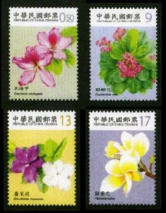 postage stamps from china | Chinese postage stamps | Stamps Around the World