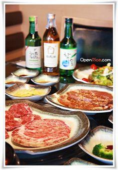 http://th.openrice.com/Bangkok/restaurant/sr2.htm?shopid=4474