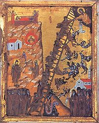 Divinization (Christian) Icon of The Ladder of Divine Ascent (the steps toward theosis as described by St. John Climacus) showing monks ascending (and falling from) the ladder to Jesus, Saint Catherine's Monastery.