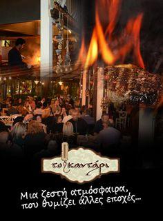 Πλούσιο,γευστικό μενού με απεριόριστη κατανάλωση κρασιού και αναψυκτικών : http://kantari.com.gr/prosfores/75-prosfores-menou-savvato-vrady.html