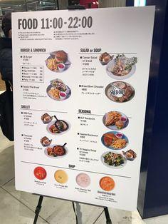 底部加料区 Pizza Menu Design, Cafe Menu Design, Food Menu Design, Food Poster Design, Restaurant Menu Design, Seafood Restaurant, Cafe Menu Boards, Seasons Menu, Japanese Menu