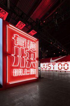Nike shanghai marathon expo 2017 by coordination asia kiosk design, signage design, store design Gym Design, Retail Design, Wall Design, Shanghai, Corporate Event Design, Gym Interior, Signage Design, Environmental Graphics, Exhibition Space