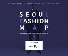 Pop Up Banner, Seoul Fashion, Sale Banner, Design Reference, Banner Design, Ecommerce, Promotion, Typography, Layout