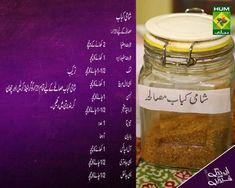 Indian Food Recipes, My Recipes, Favorite Recipes, Cooking Recipes In Urdu, Cooking Tips, Shireen Anwar Recipes, Shami Kabab, Karahi Recipe, Urdu Recipe
