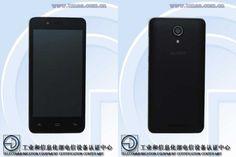 Interesante: Gionee V183, el smartphone que hará que nos olvidemos del enchufe