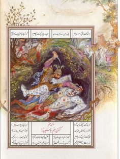 Rostam is a mythical hero of Iran and son of Zal and Rudabeh.