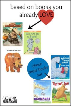 book recommendations based on books for kids that you already love from growingbookbybook.com #kidlit