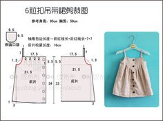 Can't read the language but it is simple enough Kids Dress Patterns, Baby Clothes Patterns, Sewing Patterns For Kids, Sewing For Kids, Baby Patterns, Clothing Patterns, Baby Sewing Projects, Sewing Tips, Baby Girl Dresses