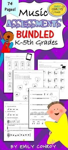 Elementary Music Assessments- 74 music assessments for Kindergarten-5th grade music students for the whole year! Each grade level contains one cumulative assessment that covers all of the concepts assessed throughout the year and can be used as a pre or post-assessment!