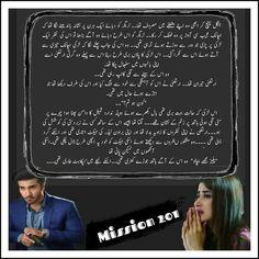 Free Romance Novels, Romantic Novels To Read, Famous Novels, Best Novels, Bano Qudsia Quotes, Namal Novel, Urdu Love Words, Islamic Phrases, Quotes From Novels
