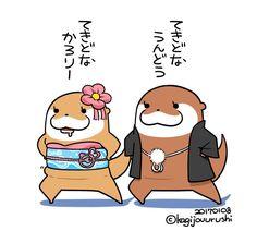 ทวีตสื่อโดย 鍵条漆@こつめってぃ ぬいぐるみ3/9~ (@kagijouurushi) | ทวิตเตอร์