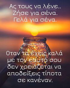 Είμαι Μπελάς Unique Quotes, Best Quotes, Life Code, Greek Words, Special Quotes, Greek Quotes, Truths, Psychology, It Hurts