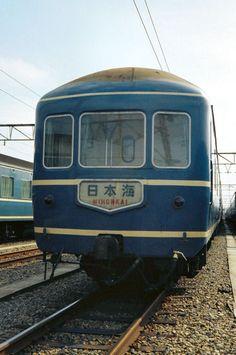 Blue Train, Fossil, Vehicles, Trains, Car, Fossils, Train, Vehicle, Tools