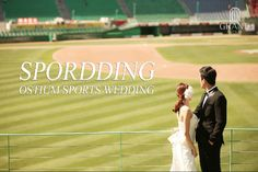 Sports Wedding collabo