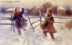 старые новогодние <u>яндекс</u> открытки - Поиск в Google
