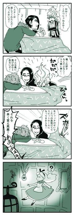 はる (@haru_te_88) さんの漫画 | 65作目 | ツイコミ(仮) Disney And Dreamworks, Disney Pixar, Disney Villains, Disney Magic, My Hero Academia, Tv Series, Cartoon, Manga, Illustration