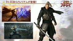 Nioh's William joins the cast of Musou Stars: The last time I wrote about Musou Stars (an anniversary musou drawing from many Koei Tecmo…