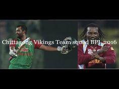 Chittagong Vikings Team squad BPL 2016 | চটগ ভকস এর সকয়ড ক ক আস দখন  Chittagong Vikings Team squad BPL 2016  Chittagong Vikings bpl highlights All bangla tv news live update here https://www.youtube.com/channel/UCouBviabJwxgZw3MblsOB2Q you can visit my blogger: http://ift.tt/2eQWqVG  you can like our page on facebook: http://ift.tt/2eW4do8 you can follow us twitter: https://twitter.com/freyamaya625144 instagram : http://ift.tt/2eR1Vnp vk: http://ift.tt/2eW8mbp tumblr: http://ift.tt/2eQZYY2…