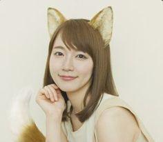 Japanese Beauty, Asian Beauty, Girls In Love, Cute Girls, Fair Face, Asian Wife, Japan Model, Cute Fox, Famous Girls