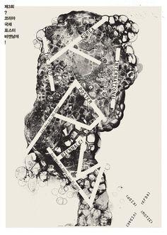 PARK Kum-jun // The 3rd ? Korea International Poster Biennale!