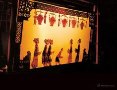 Leather Silhouette.  More info@http://www.chinatraveldesigner.com/travel-guide/culture/chinese-folk-arts/leather-silhouette.htm