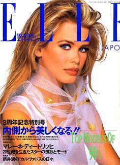Top Models of Claudia Schiffer Vintage Makeup Ads, Fashion Magazine Cover, Magazine Covers, Jennifer Aniston Pictures, Le Figaro, 90s Models, Vintage Bollywood, Most Beautiful Models, Elle Magazine