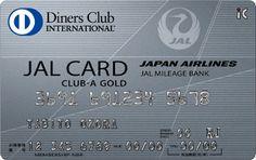 Diners Club Japan | Club A Gold