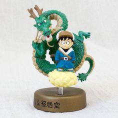 Dragon Ball Z Mini Figure Son Gokou Boy with Shenron Full-color JAPAN ANIME