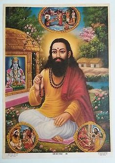 Indian Vintage Mythological Hindu Gods Litho Print- Shri Ravi Das Ji