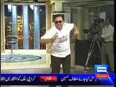 special song by azizi for pakistani cricket team