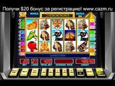 Играть в казино 3dice онлайнi игровые автоматы онлайн бесплатно кораблики