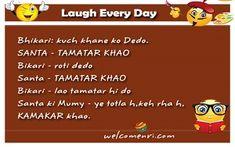 latest jokes 2018 Santa Banta Jokes, Latest Jokes, Jokes In Hindi, Reading, Funny Jokes In Hindi, Reading Books