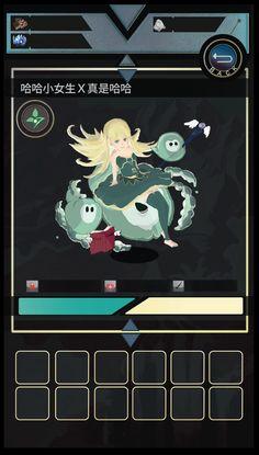 遊戲製作美術設定---背包怪物資訊畫面